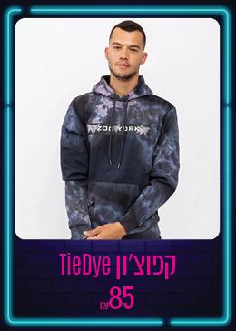 קפוצ'ון טאי דאי
