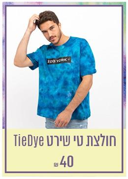 """חולצה קצרה לגברים טאיי דאיי 40 ש""""ח"""