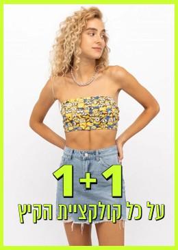 1+1חצאית ג'ינס