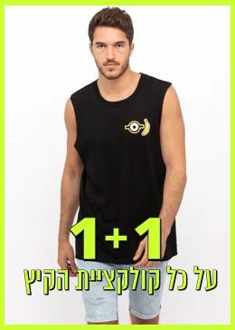 """1+1גופיה  40ש""""ח"""