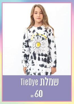 """שמלת טאיי דאיי 45 ש""""ח"""